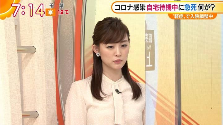 2020年12月22日新井恵理那の画像11枚目