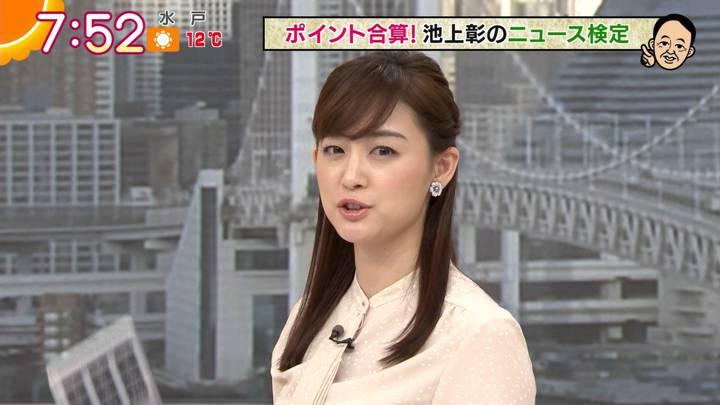 2020年12月22日新井恵理那の画像17枚目