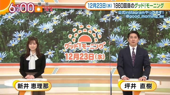 2020年12月23日新井恵理那の画像04枚目