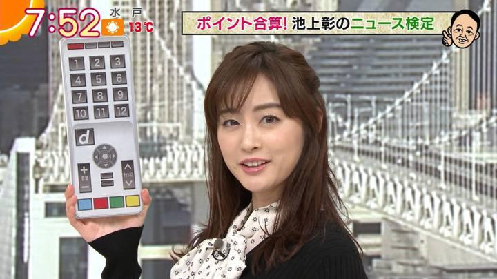 2020年12月23日新井恵理那の画像11枚目