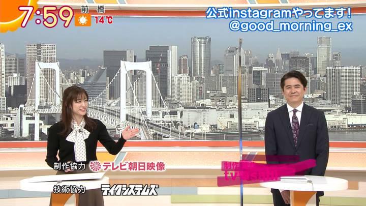 2020年12月23日新井恵理那の画像13枚目