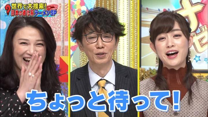 2020年12月24日新井恵理那の画像15枚目