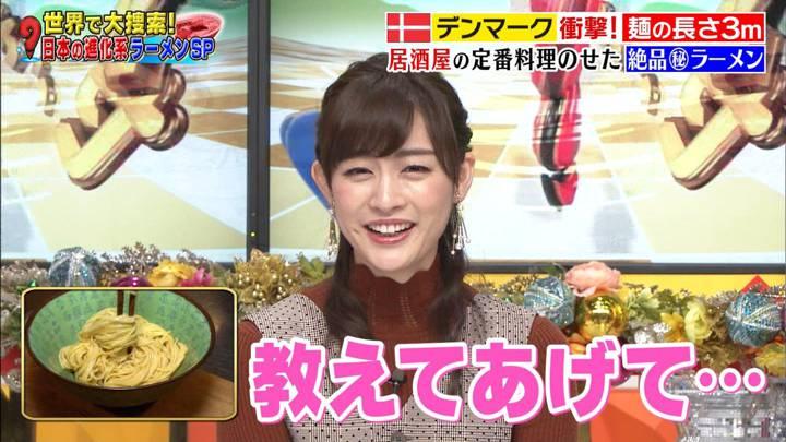 2020年12月24日新井恵理那の画像18枚目