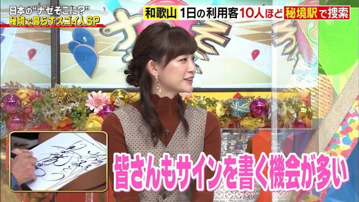 2020年12月24日新井恵理那の画像26枚目