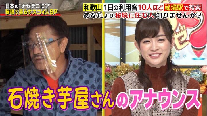 2020年12月24日新井恵理那の画像28枚目