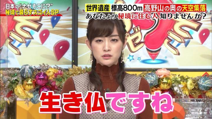 2020年12月24日新井恵理那の画像29枚目