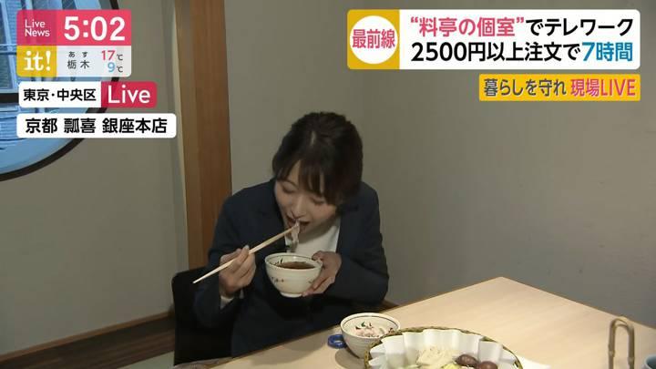 2020年03月19日海老原優香の画像03枚目