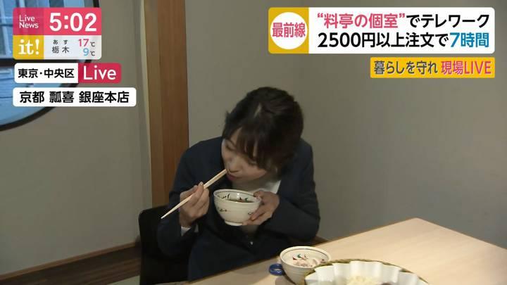 2020年03月19日海老原優香の画像04枚目