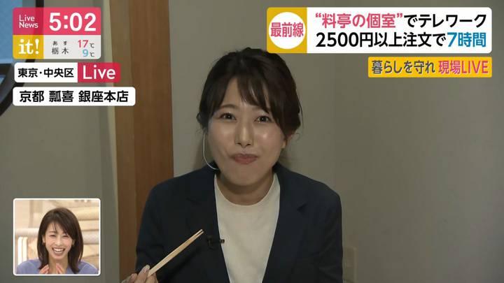 2020年03月19日海老原優香の画像05枚目