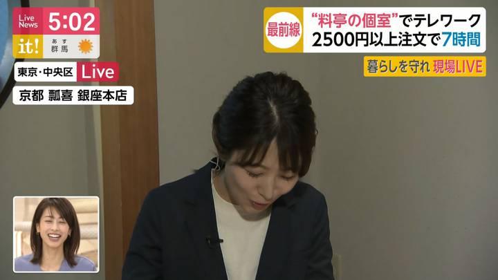 2020年03月19日海老原優香の画像07枚目