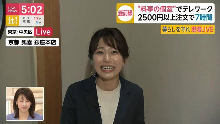 2020年03月19日海老原優香の画像09枚目