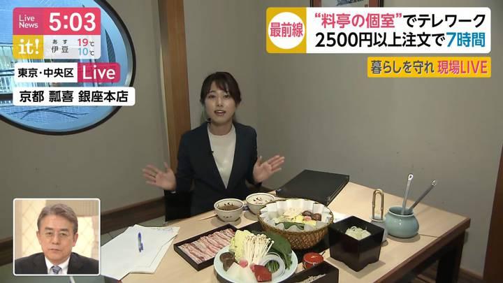 2020年03月19日海老原優香の画像11枚目