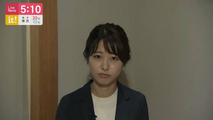 2020年03月19日海老原優香の画像15枚目
