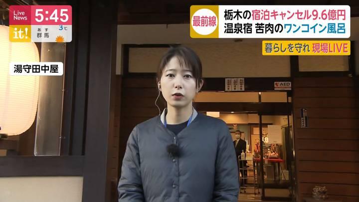 2020年03月23日海老原優香の画像02枚目