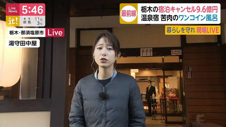 2020年03月23日海老原優香の画像03枚目