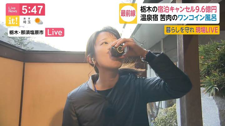 2020年03月23日海老原優香の画像11枚目
