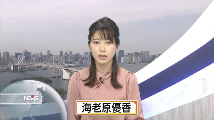 2020年04月03日海老原優香の画像02枚目
