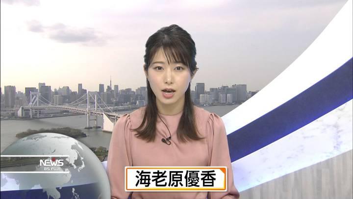 2020年04月03日海老原優香の画像06枚目