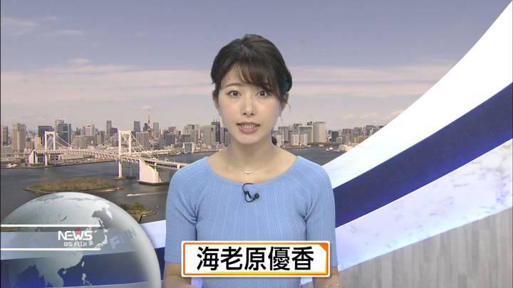 2020年04月10日海老原優香の画像02枚目