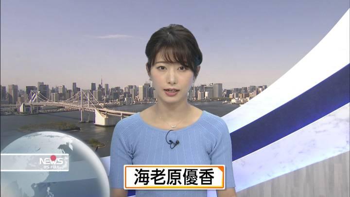 2020年04月10日海老原優香の画像05枚目