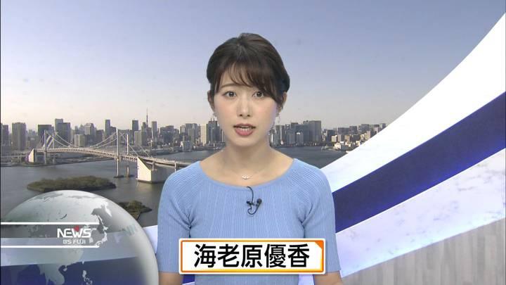 2020年04月10日海老原優香の画像09枚目