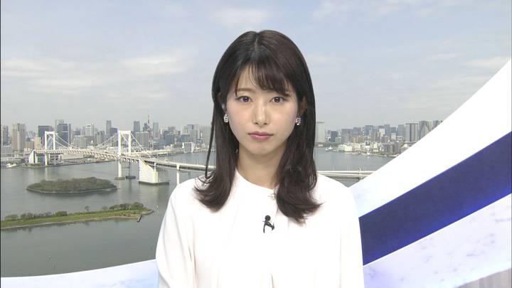 2020年04月17日海老原優香の画像01枚目
