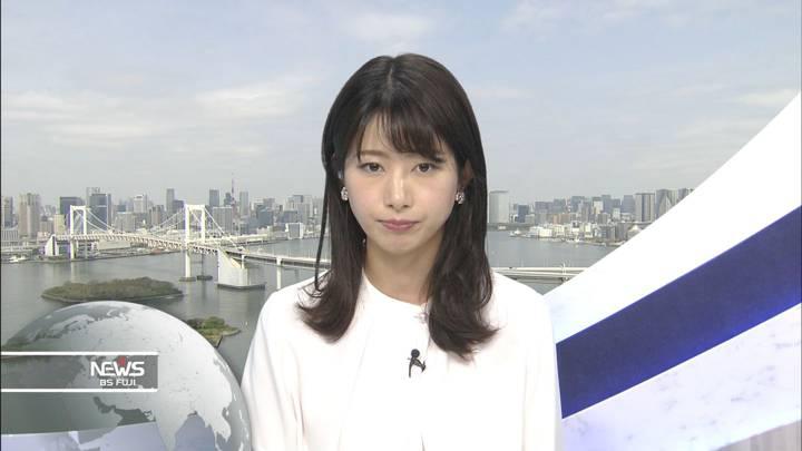 2020年04月17日海老原優香の画像03枚目
