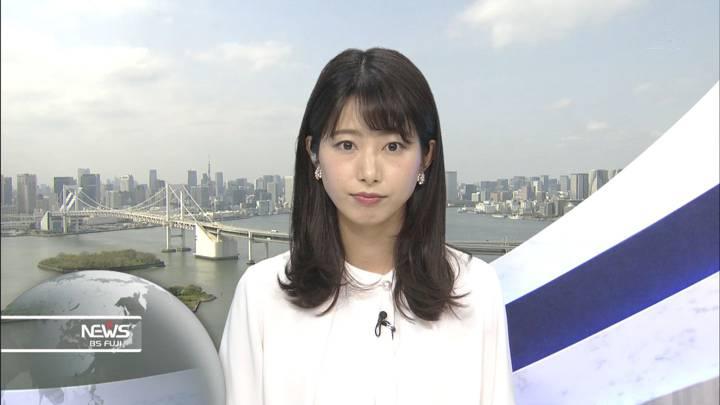 2020年04月17日海老原優香の画像06枚目