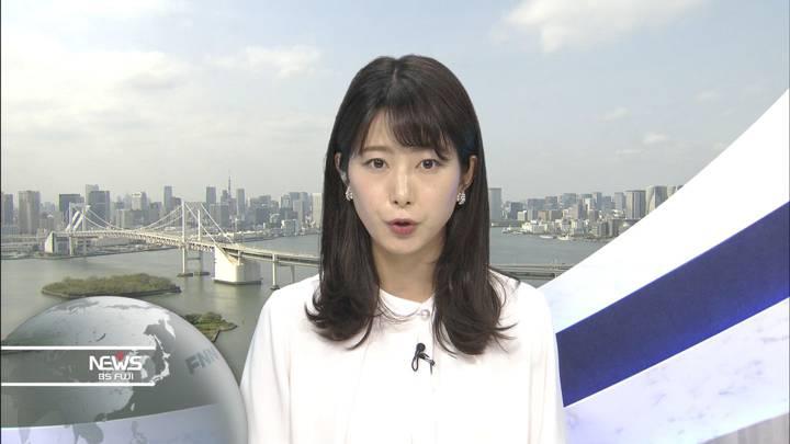 2020年04月17日海老原優香の画像08枚目