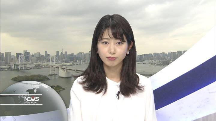 2020年04月17日海老原優香の画像10枚目