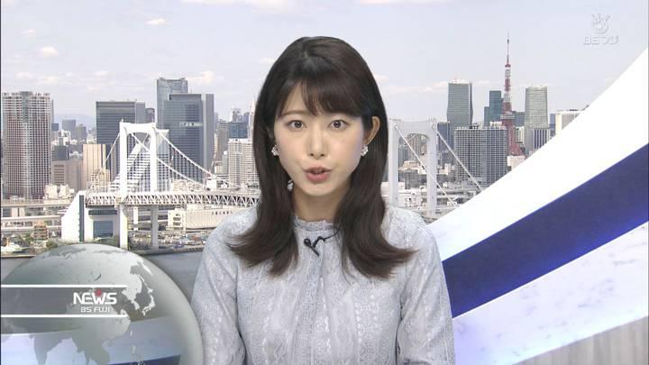 2020年04月24日海老原優香の画像02枚目
