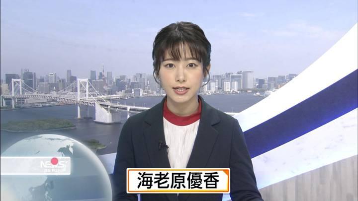 2020年05月01日海老原優香の画像02枚目