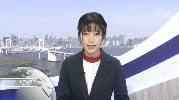 2020年05月01日海老原優香の画像03枚目