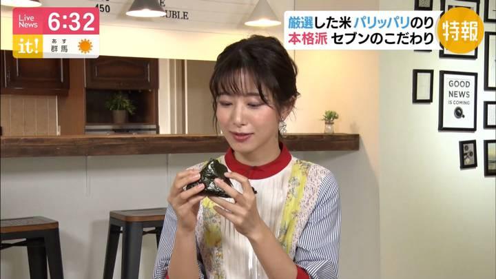 2020年05月06日海老原優香の画像22枚目