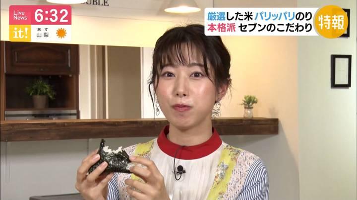 2020年05月06日海老原優香の画像25枚目