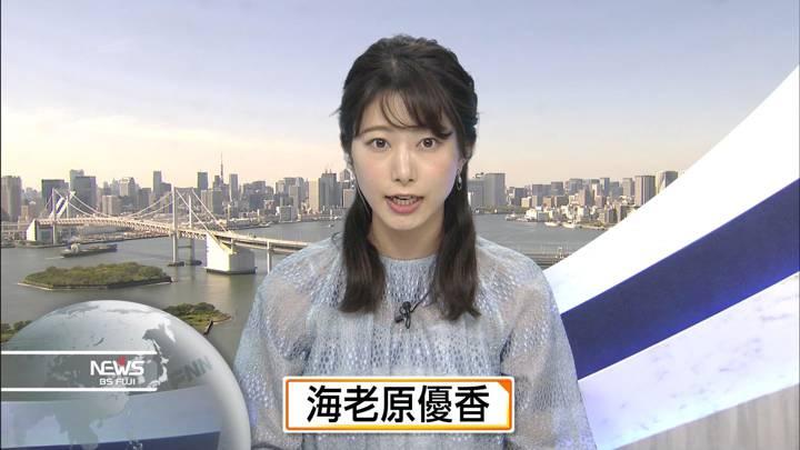2020年05月08日海老原優香の画像04枚目