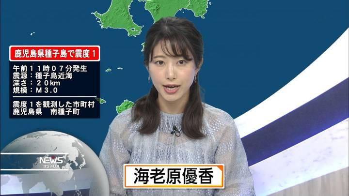 2020年05月08日海老原優香の画像09枚目