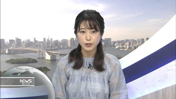 2020年05月08日海老原優香の画像10枚目