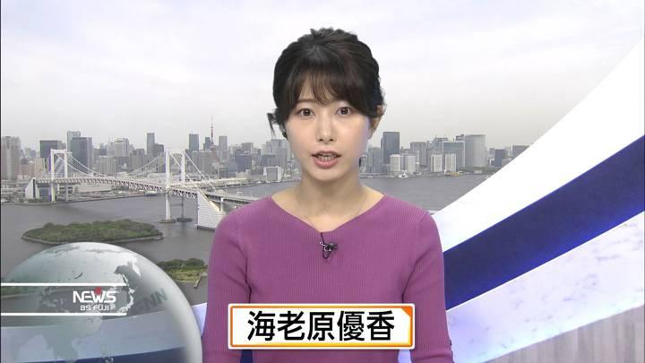 2020年05月15日海老原優香の画像02枚目