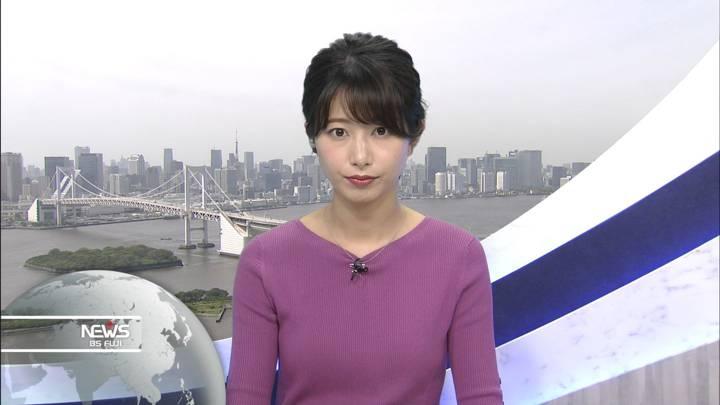2020年05月15日海老原優香の画像04枚目