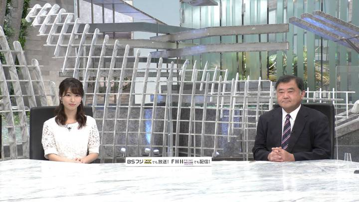 2020年05月21日海老原優香の画像02枚目