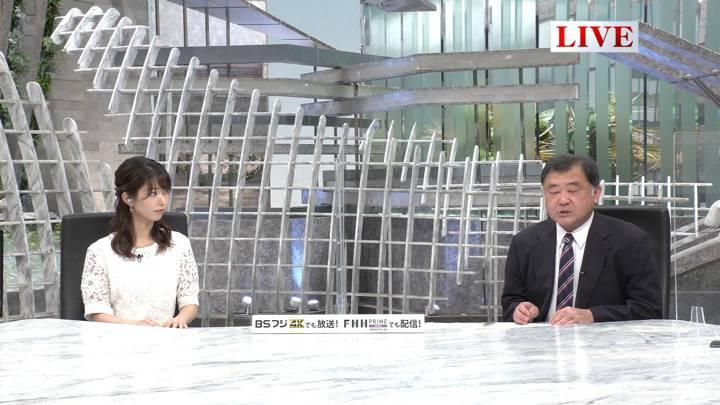 2020年05月21日海老原優香の画像03枚目