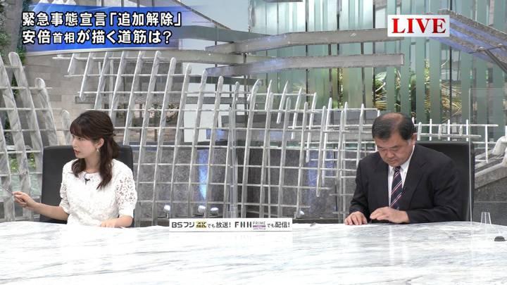 2020年05月21日海老原優香の画像05枚目
