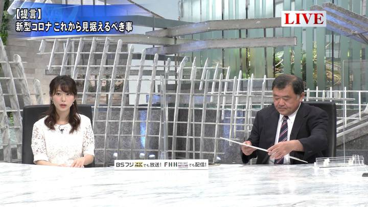 2020年05月21日海老原優香の画像10枚目