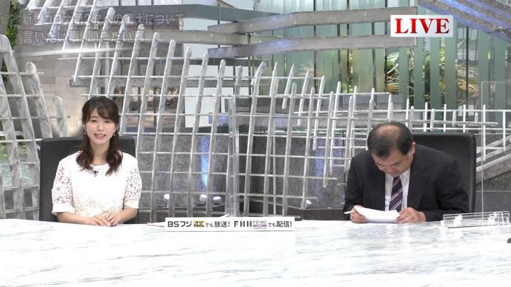 2020年05月21日海老原優香の画像11枚目