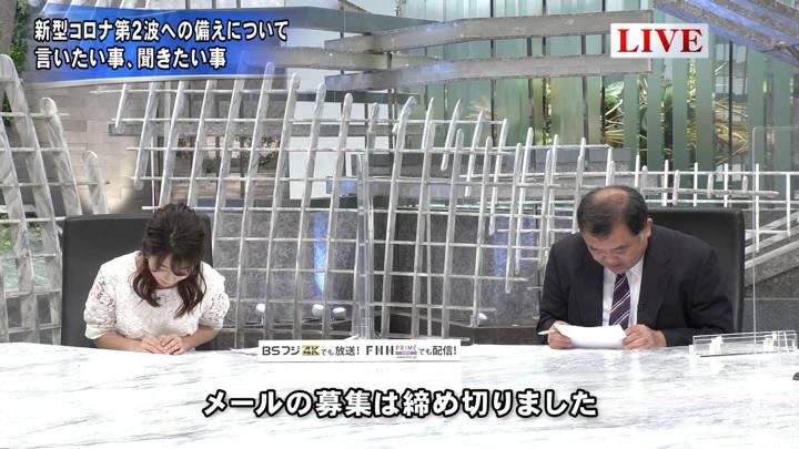 2020年05月21日海老原優香の画像12枚目