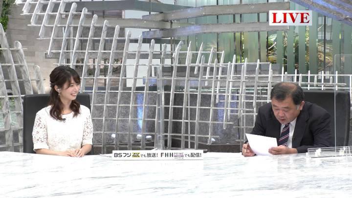 2020年05月21日海老原優香の画像13枚目