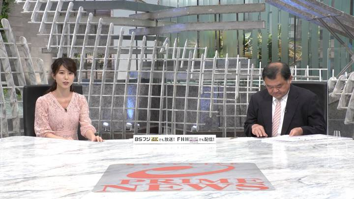 2020年05月22日海老原優香の画像02枚目
