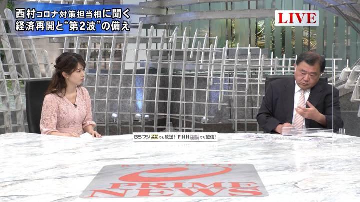 2020年05月22日海老原優香の画像04枚目