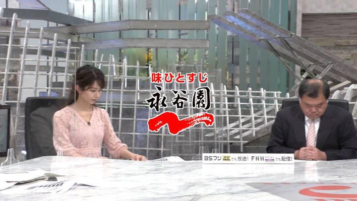 2020年05月22日海老原優香の画像07枚目